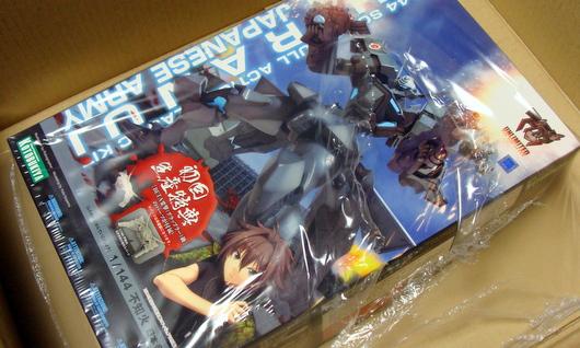 1-144_siranui1_001.JPG