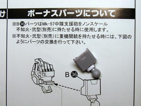 EF-2000_3_015.JPG