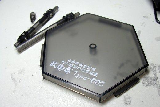 Type00C_01_004.JPG