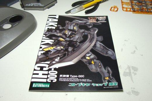 Type00C_01_009.JPG