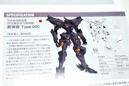 Type00C_01_010.JPG
