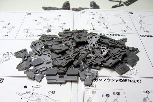 Type00C_01_016.JPG