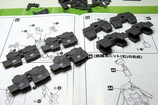 Type00C_01_019.JPG