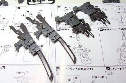 Type00C_01_020.JPG