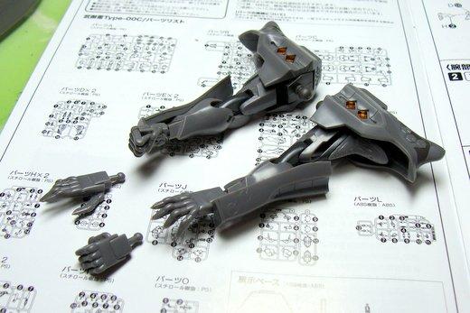 Type00C_02_004.JPG