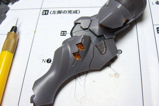 Type00C_03_010.JPG