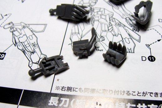 Type00C_04_002.JPG