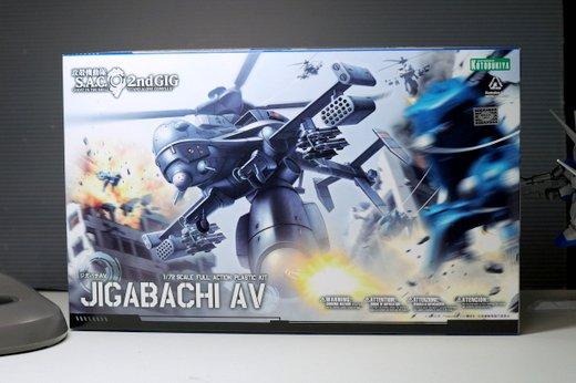jigabachi_01_001.JPG