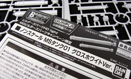 p_tank_001.JPG